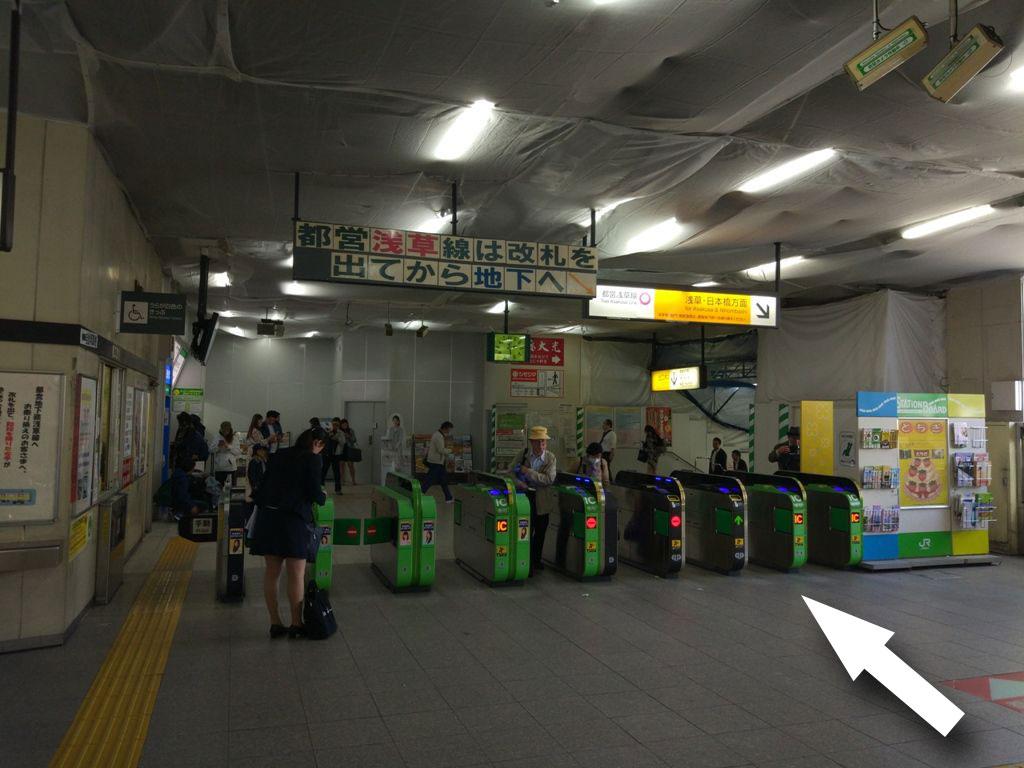 1.JR総武線「浅草橋」駅西口改札、もしくは都営浅草線「浅草橋」駅A3出口へ